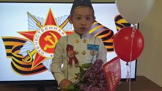 Поздравление ветеранам от ЮПИД Детский сад №192 г.Ростов-на-Дону
