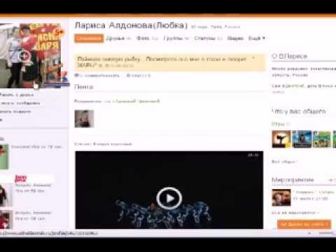 одноклассники 2 смотреть онлайн полная версия