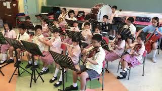 聖公會將軍澳基德小學 201708 01 管弦樂暑假班 -