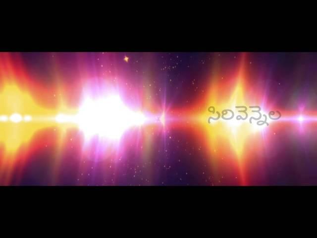 Abbaraala Abbai ( Paapai Paatalu-2 )Sirivenela Seetharama Sastry Yogeshwara Sharma