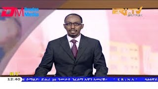 ERi-TV, Eritrea - Tigrinya Midday News for June 26, 2019