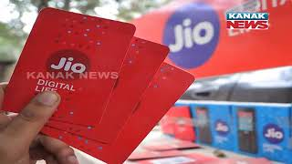 Special Report: Good News For Jio Users, Here's An Exciting Offer For You