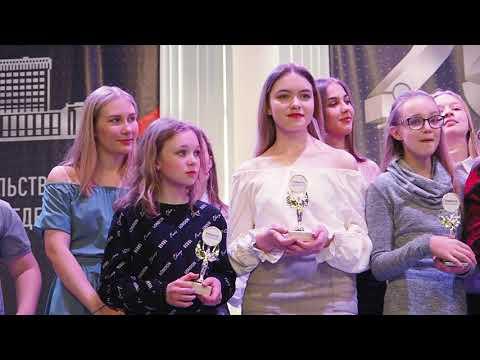 Торжественное закрытие« Зимней детской КиноАкадемии» в ВДЦ «Смена»