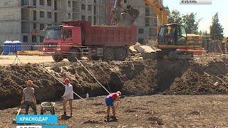 В Краснодаре возводят 24-этажный дом в развитом микрорайоне