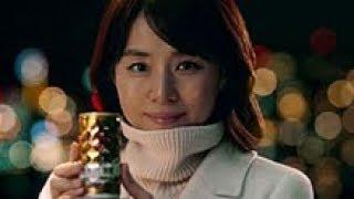 石田ゆり子 CM キリン ファイア コンビニ店員篇 ほか http://www.youtub...
