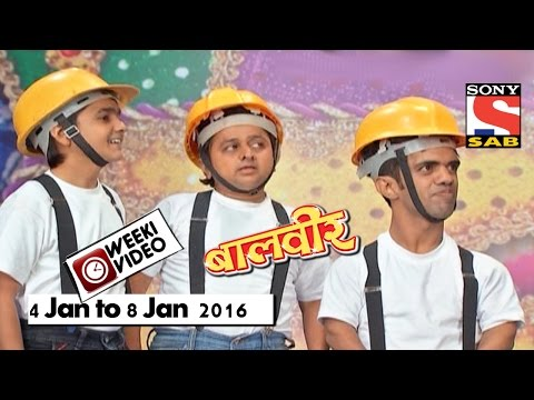 WeekiVideos | Baalveer | 4 Jan to 8 Jan 2016 thumbnail