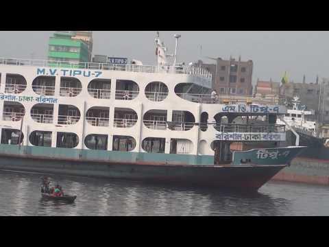 Top Big Ship Launch MV Tipu 7 High Sprite Dhaka To Barishal আমাদের টিপু ভাই চলছে উরন্ত গতিতে HD 93