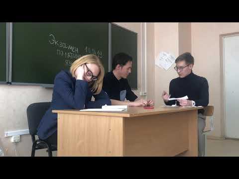Если бы экзамен по латинскому был устным. УГМУ ОЛД-101 2019г