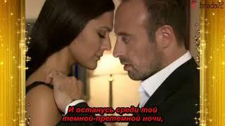 Вариация на тему Черная ночь поет Kıraç & HalitErgenç