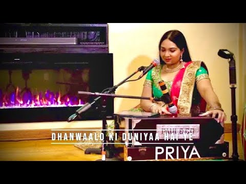 Dhanwaalo Ki Duniya   Priya Paray, Shailesh & Guru Babloe Shankar, Ashley, Guru Indar & Divya Paray
