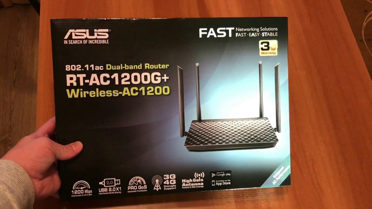 Asus RT AC1200G wireless router review