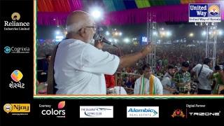United Way Baroda - Garba Mahotsav By Atul Purohit - Day 6- Live Stream
