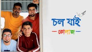  New Bengali Song   Collage   Surjo   Arnab   Somenath   Dipayan   Bangla Rock