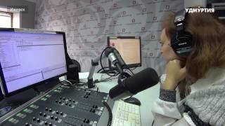 24 часа в эфире: работа радио «Моя Удмуртия»