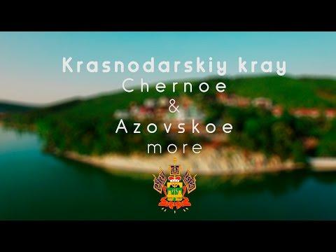 Краснодарский край. Побережье Чёрного и Азовского моря// Krasnodarskiy kray/ Chernoe & Azovskoe more
