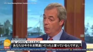 英国独立党党首が生放送でしばかれたんですか?