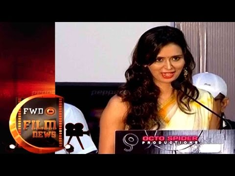 Film News - 'Kidari' Movies Press Meet |...