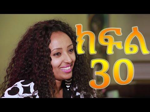 Meleket - Episode 30 (Ethiopian Drama)