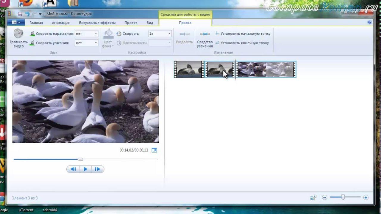 Как ускорить видео в программе movavi video suite 12 youtube.