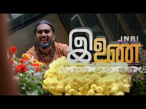 INAI Short Film 2015