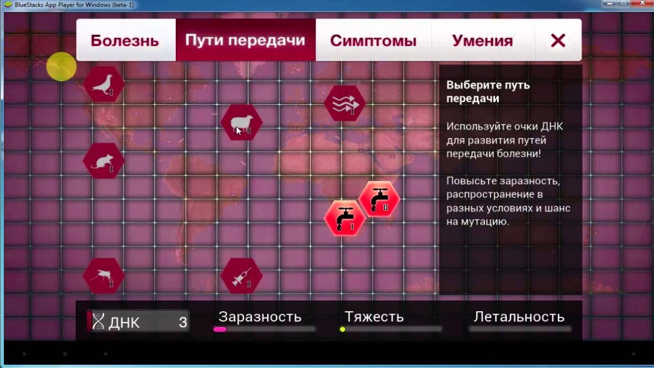 Plague inc PC - летсплей :) - YouTube