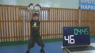 Гиревой спорт. Имакаев Берс 2008 года. 9 этап онлайн кубка мира по гиревому спорту 25.09.2020 года.