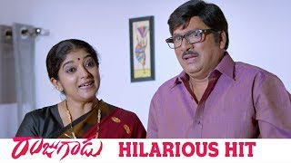 Rajugadu Movie Hilarious Hit Promo | Raj Tarun, Amyra Dastur, Rajendra Prasad