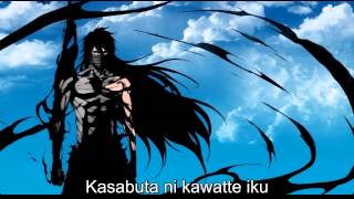 [Romaji Lyrics] Bleach Opening 6 - Alone [ Lỗi ]