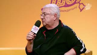 Анекдот шоу: Владимир Винокур  про шутки в солидном заведении