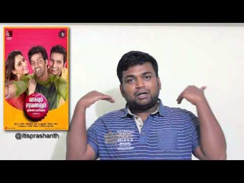 VSOP review by prashanth