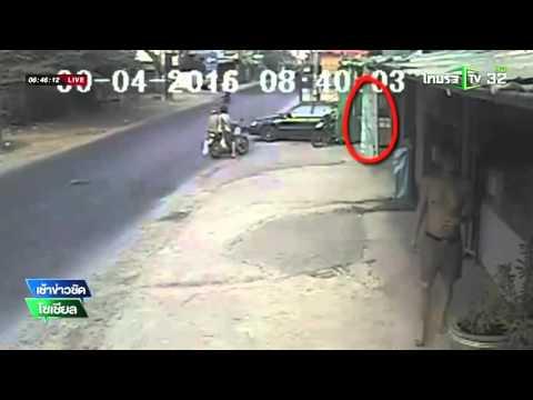 ฉะเชิงเทรา ชายทำอนาจาร   03-05-59   เช้าข่าวชัดโซเชียล   ThairathTV