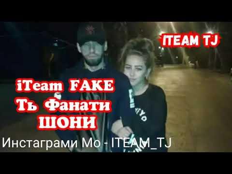 iTeam (Fake) Фанаткаи шони ть