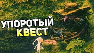 Samorost 3 Прохождение На Русском — УПОРОТЫЙ КВЕСТ! ШЕДЕВР ДЕТЕКТЕД!
