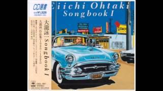大瀧詠一 Song Book1より.