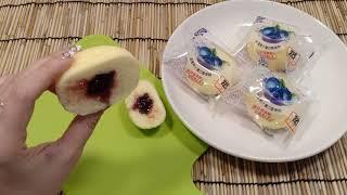 #22 Bông lan việt quất | Thiên đường bánh kẹo Đài Loan