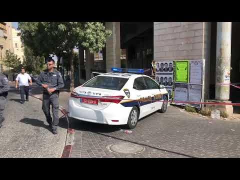 השריפה בשכונת רוממה בירושלים לפני מספר שעות