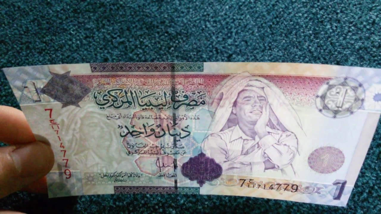 Currency Special Part 52 Libyan Dinar دينار ليبي