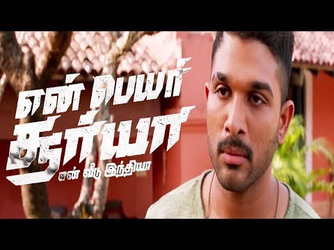 En Peyar Surya En Veedu India - Tamil Full...