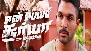 En Peyar Surya En Veedu India - Tamil Full movie Review 2018
