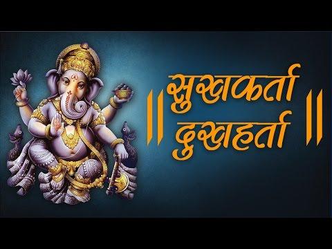 Sukhkarta Dukhharta (HD) | Full Aarti Lyrics | Ganpati Aarti | Shemaroo Marathi