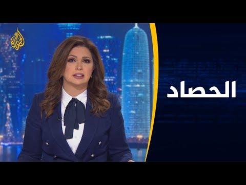 ???? الحصاد - انتظار وترقب.. في ظل تسمية رئيس جديد للحكومة اللبنانية  - نشر قبل 9 ساعة