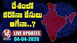 Corona Rings Danger Bells In India | Coronavirus LIVE Updates 04-04-2020
