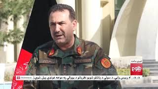 LEMAR NEWS 31 March 2019 / ۱۳۹۸ د لمر خبرونه د وري ۱۱ نیته