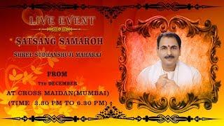 SANSKAR LIVE - SHRI  SUDHANSHU JI MAHARAJ   - SATSANG SAMAROH - CROSS MAIDAN, MUMBAI