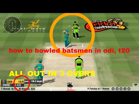 How to take wickets wcc2 2017 new version | bowled wickets