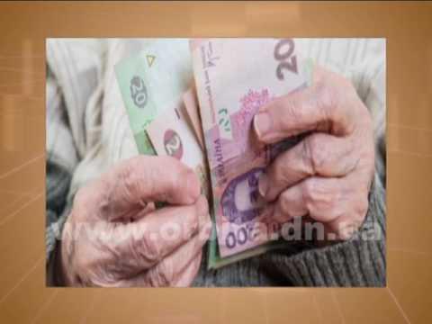 Выплата пенсий работающим пенсионерам