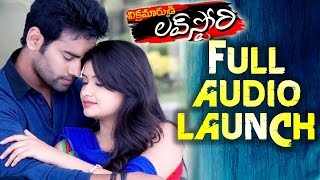 Vikramarkudi Love Story Movie Full Length Audio Launch - Sagar Sailesh, Chandini Singh