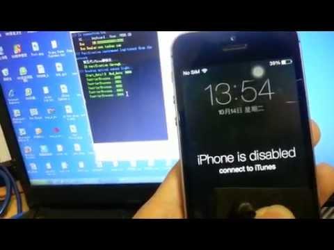 how to delete apple id password