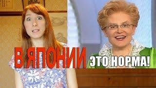 В России есть нормальные депутаты в 2017 году!?!?