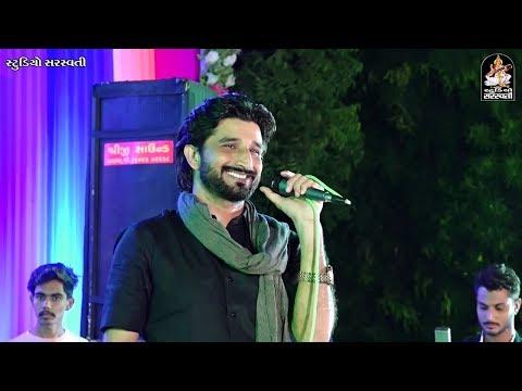 Gaman Santhal 2017 LIVE Program    Anjar Kutch Live    Non Stop    New Gujarati Live Program 2017